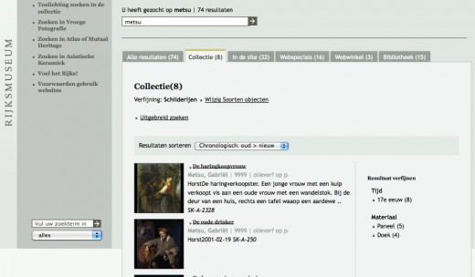Fig 4: Screenshot of Rijksmuseum search interface