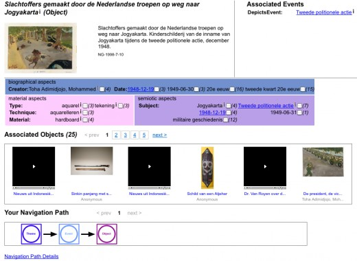 Fig 8: Object browsing page in Agora demo