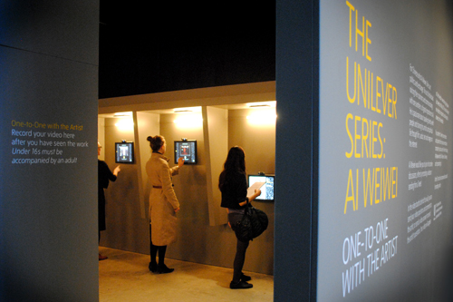 Fig 2: One-to-One with the artist kiosks in the Turbine Hall