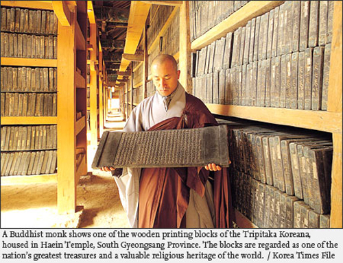 Fig 14: Tripitaka Koreana © Korean Times (http://www.koreatimes.co.kr/www/news/art/2010/03/293_61805.html)