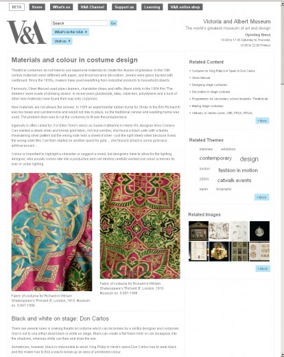 Fig 2: An article page