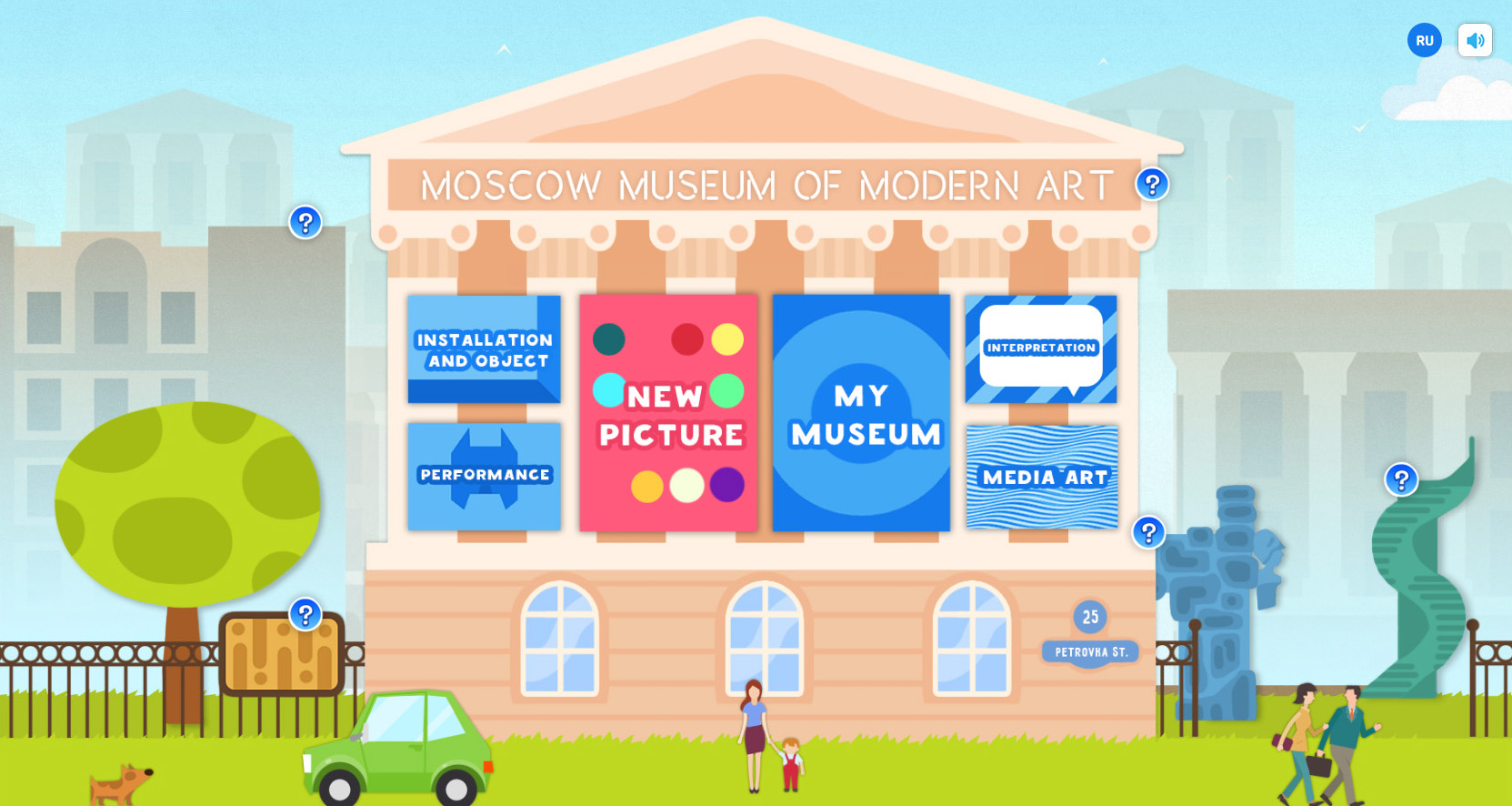 Opening screen showing the facade of the main building of the Moscow Museum of Modern Art at Petrovka 25