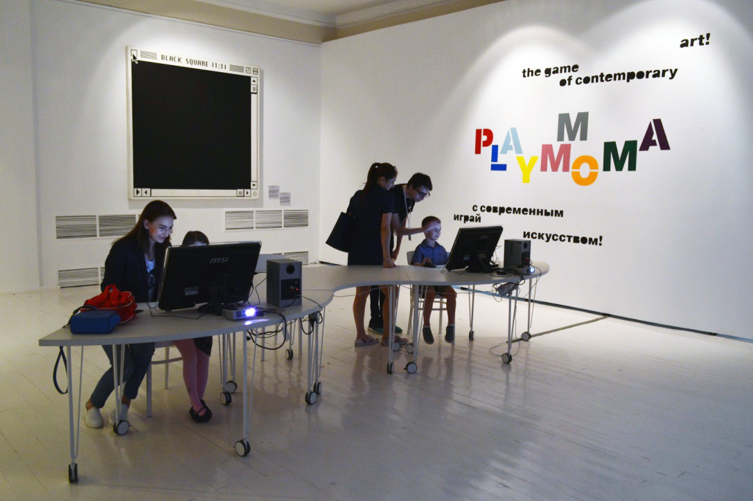 PLAYMMOMA Festival featured the online game, interactive workshops and master classe. These activities were enriched by the original works from the MMOMA collection included in the game